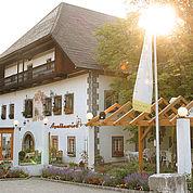 © Landhotel Agathawirt - Sommeransicht Hotel