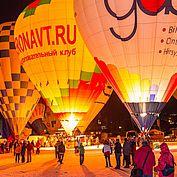 Ballonfahren bei Nacht © CoenWeesjes/ TVB Filzmoos